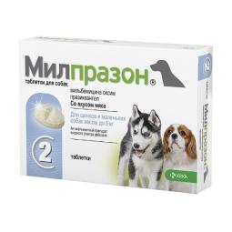 МИЛПРАЗОН Таблетки д/щенков и собак до 5 кг, 2 таб