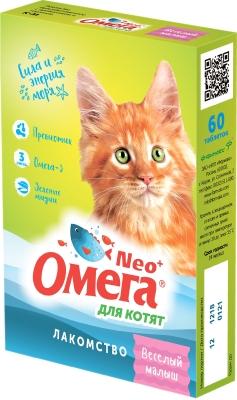 Омега NEO+ д/котят с таур. и L- карнит. Веселый малыш 60 табл (упак/5 шт)