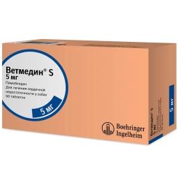 Ветмедин s 5мг, таблетки №50