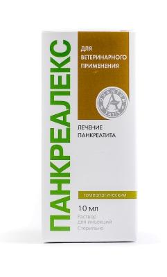 Панкреалекс 10мл