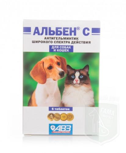 Альбен С, 6 таблеток