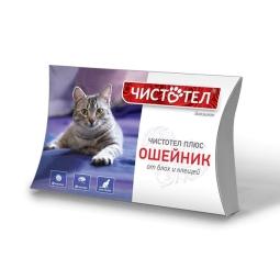 Чистотел Плюс Супер ошейник для кошек
