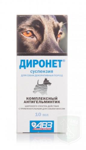 Диронет суспензия для собак, 10мл+шприц-дозатор