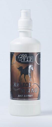 Жидкое мыло для копыт 0.5 л