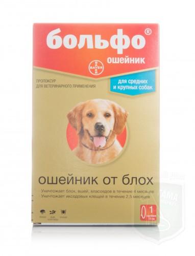 Больфо ошейник от блох для собак, 70см