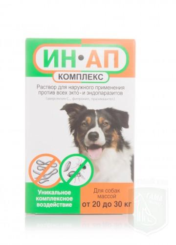Ин-Ап комплекс для собак 20-30 кг, 3 мл