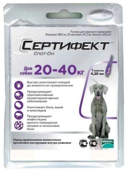 Сертифект Спот-Он L д/собак 20-40 кг 4,28 мл