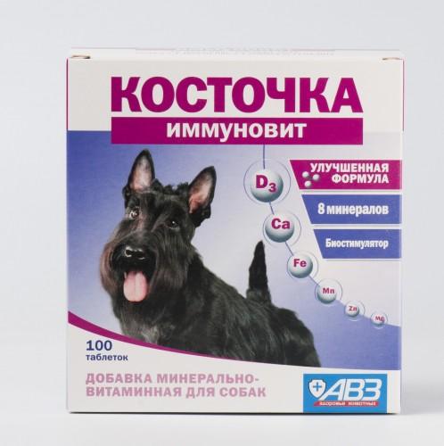 Косточка иммуновит, 100 табл