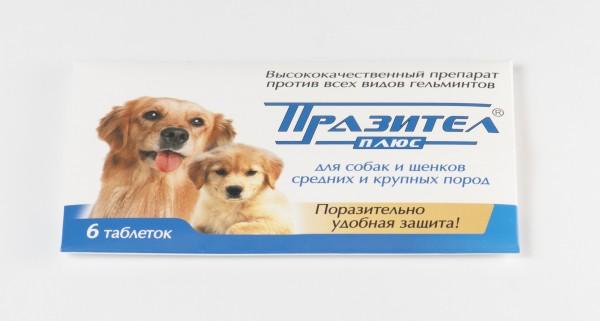 Празител плюс для собак и щенков крупных пород, 6 табл.