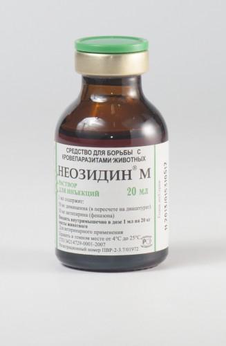 Неозидин-М, 20 мл