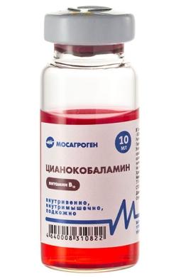Цианокобаламин (Витамин В12) 10мл флак