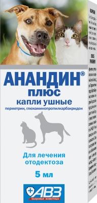 Анандин Плюс, 5 мл (кор/80 шт)
