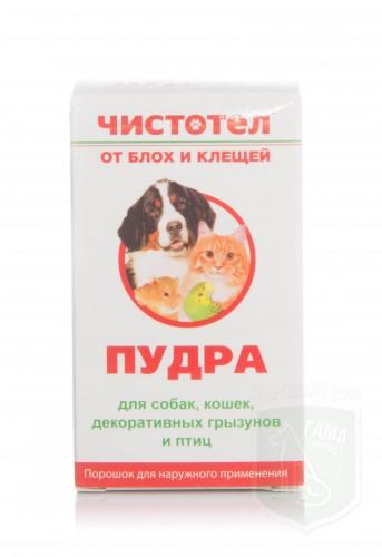 Чистотел пудра от блох для собак и кошек, 100 г