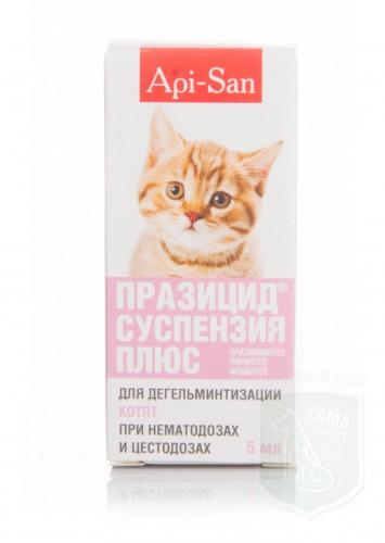 Празицид-суспензия плюс для котят, 5 мл