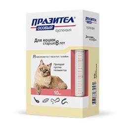 Празител Особый суспензия д/кошек, флакон 10мл