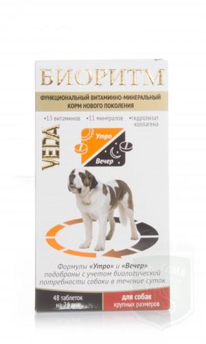Биоритм для собак крупных пород, 48 таблеток