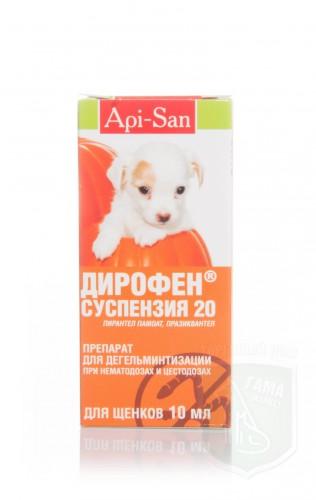Дирофен-суспензия для щенков, 10 мл/10 кг