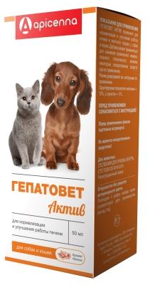 ГЕПАТОВЕТ Актив Суспензия д/собак и кошек, 50 мл (кор/32 шт) АПИЦЕННА