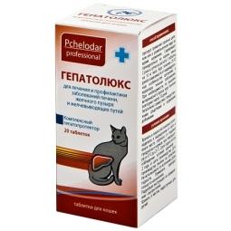 ГЕПАТОЛЮКС таблетки д/кошек №20