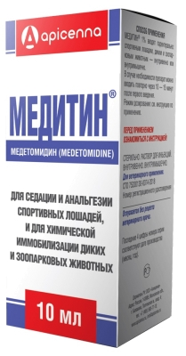 МЕДИТИН 1%, 10 мл (уп/10 шт)