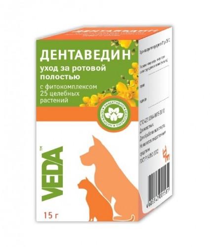 Дентаведин зоогигиеническое средство для ухода за ротовой полостью 15г