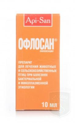 Офлосан 10мл оральный