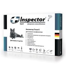 Инспектор капли д/кошек 4-8 кг. 1 пипетка