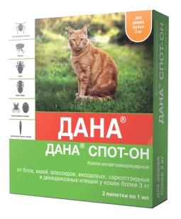 Дана СПОТ ОН капли для кошек более 3кг 2*1мл