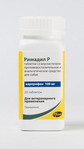 Римадил Р со вкусом печени,  20 таблеток по 100 мг