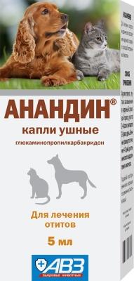 Анандин Капли ушные, 5 мл (кор/80 шт)