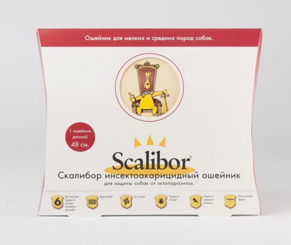 Скалибор (Scalibor) ошейник для собак, 48 см