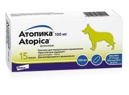АТОПИКА капсулы, 100 мг №15