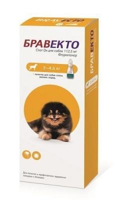 БРАВЕКТО Спот ОН д/собак 2-4.5 кг,1 пип*112, 5 мг (бокс/10 уп)