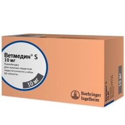 Ветмедин S Таблетки 10 мг, 50 таб