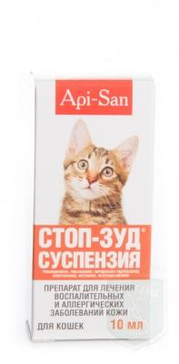 Стоп-зуд суспензия для кошек, 10 мл
