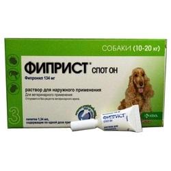 Фиприст Спот-Он д/собак 10-20 кг, 3 пип