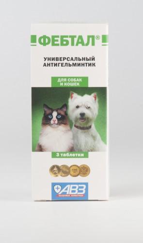 Фебтал, 3 таблетки