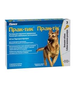 ПРАКТИК 5,0 Капли д/собак 22-50 кг, 3 пип