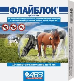 Флайблок р/р д/наружного применения 10 пипеток по 5 мл (50 шт/кор)