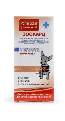 ЗООКАРД таблетки для мелких собак №10