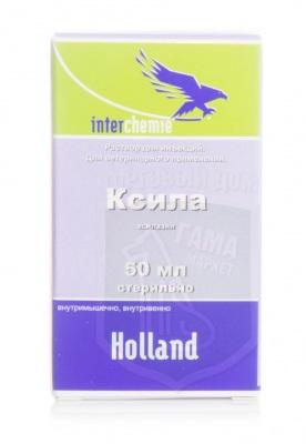 Ксила, р-р для инъекций (Ксилазин 20%), 50 мл