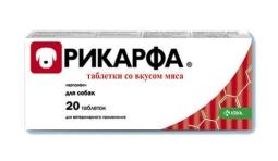 РИКАРФА табл, 100 мг