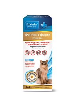 ФЕНПРАЗ Форте Суспензия д/кошек и котят, 5 мл 815 Пчелодар