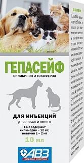 ГЕПАСЕЙФ р-р  инъекцион д/лечения заболеваний печени, 10 мл