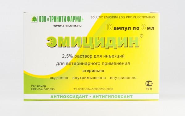 Эмицидин, 2.5% 10 х 3 мл
