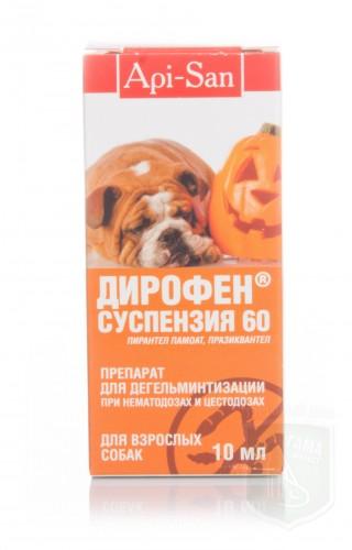 Дирофен-суспензия для собак, 10 мл/30 кг