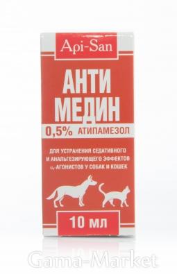 Антимедин 0,5%, 10 мл