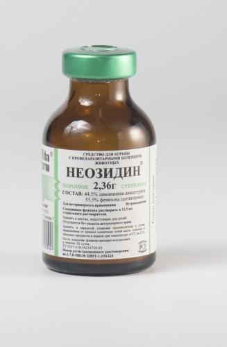 Неозидин, 2.36 г