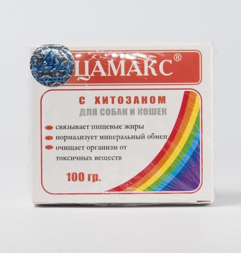 Цамакс с хитозаном, 100 г