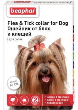 Беафар Ошейник д/собак от блох и клещей БЕЛЫЙ, 65 см 13337